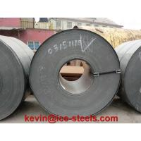 Buy cheap ASTM A514 steel plate/sheet for High yield strength cold forming steel from wholesalers