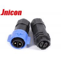 Buy cheap Electric Circular 2 Pin Connector Male Female Waterproof For Underwater Lights from wholesalers