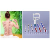 Buy cheap Massage Cans Suction Pumps Health Cuppings Monitors Product Vacuum Cupping Massage Cupping Therapy Vacuum Massage from wholesalers