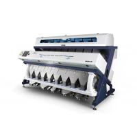 Buy cheap Hawkeye Recognition Color Sorter Machine For Rice Mill 5-28T/H from wholesalers