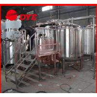 Buy cheap Automatic Copper Dish Commercial Beer Brewing Systems 200Kg - 2000Kg from wholesalers