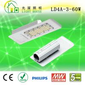 Buy cheap CRI> 80 High Efficiency 60w Led Street Light Waterproof IP66 160 Lm / W product