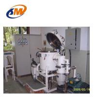 Buy cheap high temperature Vacuum Induction Melting Furnace vacuum furnace vacuum heating treatment furance 1200 C gas protect from wholesalers