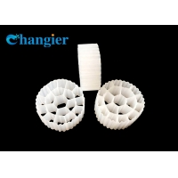 Buy cheap 19 Hole 25*10mm Aerobic PE06 Mbbr Carrier from wholesalers