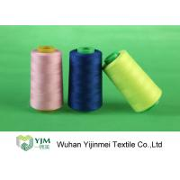 Buy cheap Ring Spun / TFO Polyester Core Spun Thread For Sewing , Knitting , Weaving from wholesalers