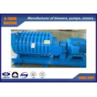 Buy cheap 70KPA 90KW Multistage Centrifugal Blower air compressor for backwash 50m3/min from wholesalers