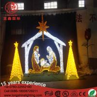 Buy cheap LED china 2017 christmas lights Nativity Manger Scene luces de navidad for decoracion from wholesalers