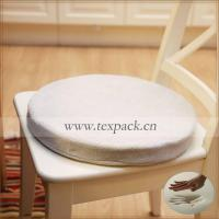 Buy cheap Memory Foam Chair Seat Cushion from wholesalers