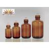 Buy cheap European 100ml Amber Glass Bottle For Pharmaceutical from wholesalers