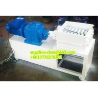 Buy cheap ACM-300 micro double shaft shredder product