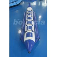 Buy cheap Single Tube Inflatable Banana Boat / Flying Fish Boat For Lake Or Sea from wholesalers