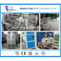 Buy cheap PVC Pipe Conduit Pipe Tubing Machine , PVC Tube Production Line from wholesalers