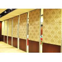 Buy cheap One Way Sliding Partition Wall Movable Partition Walls Folding Partition Door from wholesalers