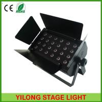 Buy cheap Hot selling mini housing wall washer high power 24X3W RGBA wedding party stage dmx par led from wholesalers