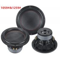 Buy cheap car audio high performance subwoofer 10 inch car subwoofer CB-1059 from wholesalers