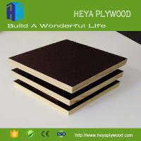 Buy cheap HEYA standard size shuttering 13 ply birch plywood 8 - 18mm prices from wholesalers