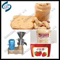 Buy cheap commerical peanut butter milling machine from wholesalers