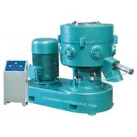 Buy cheap 5-3.HL Series plastic film agglomerator machine from wholesalers