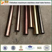 Buy cheap 304 Special Section Colorful Stainless Steel Tube product
