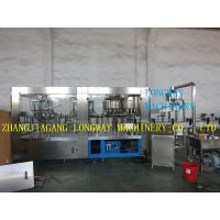 Buy cheap HMI Control automatic water filling machine for pet bottle from wholesalers