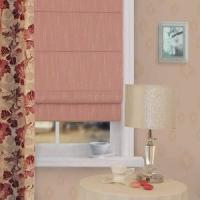 Buy cheap Exquisite Processing &Pink Color Roman Blinds (BY11020-2) from wholesalers