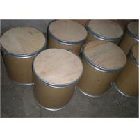 Buy cheap Gentamycin Sulfate 1405-41-0 Raw Material Used To Treat Animal Diseases product