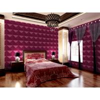 Buy cheap Luxury Living Room 3D Wall Coverings / Wall Art 3D Wall Panels with Plant Fiber from wholesalers