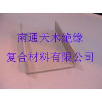 Buy cheap Fiberglass Channel from wholesalers