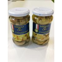 Buy cheap 100% Fresh Material Canned Champignon Mushroom Easy Open Lid 200g Drained Weight from wholesalers