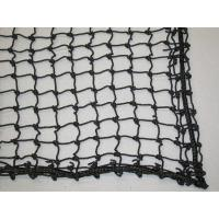 Buy cheap Cargo Net, Nylon Rope Net from wholesalers