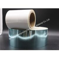 Buy cheap Thermal Lamination Heat Sealable BOPP Film For Magazines Packaging 12 - 50 Microns Thickness from wholesalers