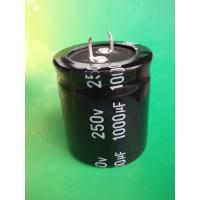 Buy cheap 22000uF 25V capacitor Snap-in, aluminum,105C from wholesalers