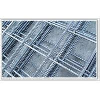 Buy cheap Reinforced Welded Mesh from wholesalers