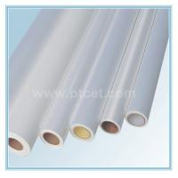 Buy cheap pp paper for pigment and dye ink product