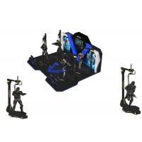 Buy cheap Theme Park Kat Walk Virtual Reality Interactive Games With 360 ° Rotating Platform product