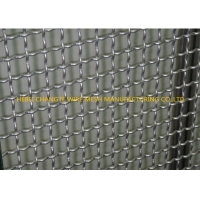 Buy cheap Curved SS304 316 316L Stainless Steel Woven Wire Mesh Screen from wholesalers