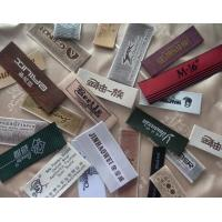 Buy cheap garment woven label,patch from wholesalers