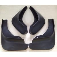 Buy cheap Car Rubber Mud Guards Complete set of Car Body replacement Parts For Mazda Haima M3 from wholesalers