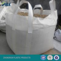 Buy cheap Super sack pp virgin 1 ton super sacks for food grade powder big bag for cement/1000kg pp from wholesalers