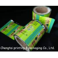 Buy cheap Colorful Printing Food Packaging Plastic Bags For Packing Biscuit Products from wholesalers