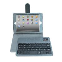 Buy cheap Trendy Wired 7 Inch Tablet Keyboard Cover with PU leather + ABS keys product