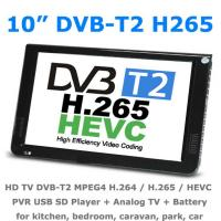 Buy cheap 10 DVB-T2 MPEG4 H265 HEVC H264 Portable TV PVR Multimedia Player Digital Analog kitchen bedroom car from wholesalers