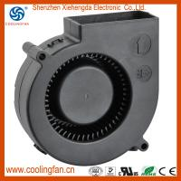 Buy cheap 97x97x33mm 12V 24V centrifugal blower fan from wholesalers