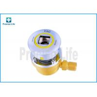 Buy cheap Germany Standard Hospital Medical Gas System Copper Vacuum Outlet from wholesalers
