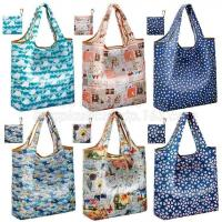 Buy cheap ECO Friendly nylon foldable reusable grocery bag 5 cute designs folding shopping tote bag fits in pocket bagease package from wholesalers
