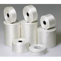 Buy cheap White Electrical Insulation Products Fiberglass Ribbon Tape For Transformers from wholesalers