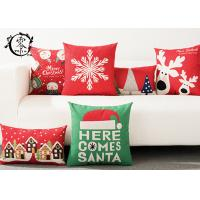Buy cheap Merry Christmas Decorative Cushions Pillows Throw Cushion Case Home Decor Cotton Linen for Sofa from wholesalers