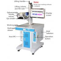 Buy cheap Desk Type Lifting Working Table USB Interface Ezcad Software 1064um 30W Fiber Laser Marking Machine Support Coreldraw, A product