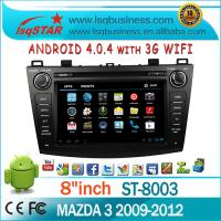 Buy cheap 3D  Multimedia Mazda DVD GPS  With Reverse Camera  For Mazda 3 product