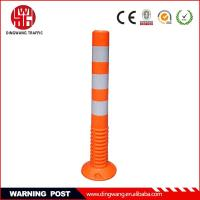 Buy cheap Orange Warning reflective pole from wholesalers
